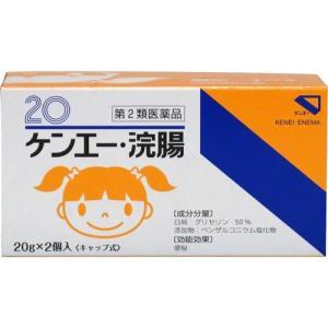 【第2類医薬品】 ケンエー 浣腸 20g×2個入 atlife