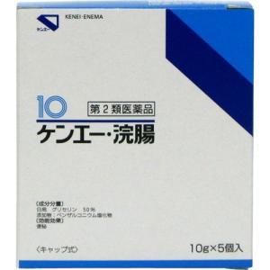 【第2類医薬品】 ケンエー 浣腸 10g×5個入 atlife
