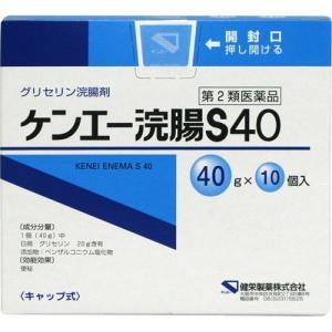 【第2類医薬品】 ケンエー 浣腸S40 40g×10個入 atlife
