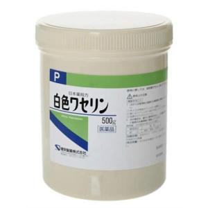 【第3類医薬品】 白色ワセリン 500g|atlife