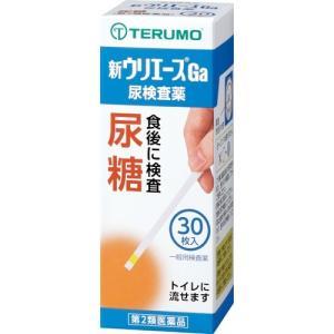【第2類医薬品】 新ウリエースGa 30枚入|atlife