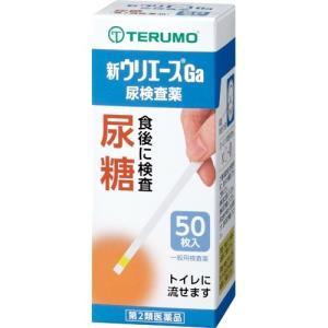 【第2類医薬品】 新ウリエースGa 50枚入|atlife