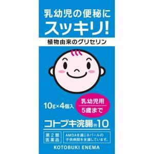 【第2類医薬品】 コトブキ 浣腸10 10g×4個入り atlife