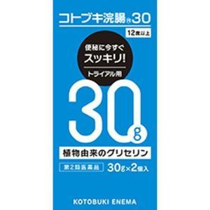 【第2類医薬品】 コトブキ 浣腸30 30g×2個入り atlife