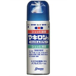 【第3類医薬品】 マキロンS ジェット&スプレー 80ml atlife