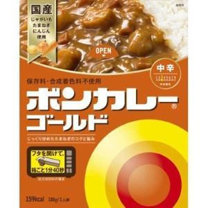 大塚食品 ボンカレーゴールド 中辛 180g×3個セット【po】|atlife