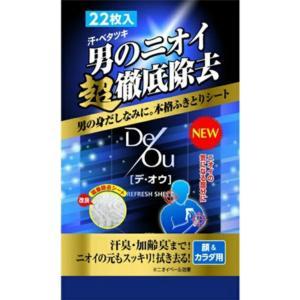 【ロート製薬】デ・オウ リフレッシュシート 22枚×3個セット【po】|atlife