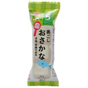 和光堂 手作り応援 はじめての離乳食 裏ごしおさかな 5か月頃から 2.6g×4個セット【po】|atlife