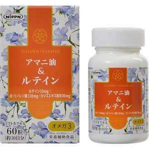 【送料無料・まとめ買い×6個セット】日本製粉 アマニ油&ルテイン オメガ3 60粒入 1個|atlife