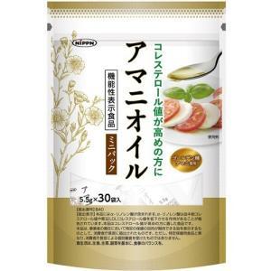 【送料無料・まとめ買い×6個セット】日本製粉 アマニオイル ミニパック 5.5g×30袋入 1個|atlife