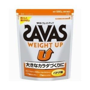 明治 ザバス SAVAS ウエイトアップ プロテイン バナナ味 1260g×6個セット  / 490...