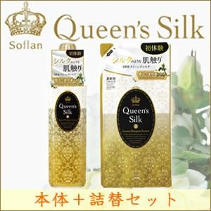 ライオン(LION) ソフラン クイーンズシルク(Queen's Silk) ラグジュアリーブーケアロマの香り 本体+つめかえセット  atlife