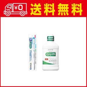 サンスター GUM(ガム) 薬用 デンタル歯磨きセット|atlife