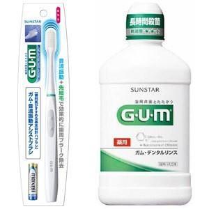 サンスター GUM(ガム) 薬用 デンタル歯磨きセット atlife 02