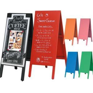 木製 A型 立て看板 赤 黒板 看板 両面使用 メニューボード 店舗用 atmack