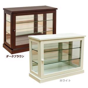 天然木飾りケース 横 W60 木目 コレクションラック 茶 白|atmack