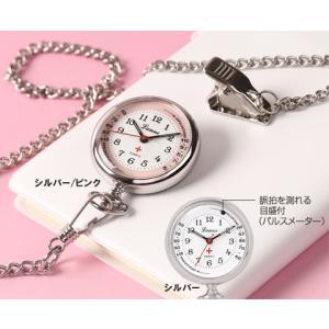 (NM) ロングチェーン ナースウォッチ シルバー ピンク イエロー ポケット 時計|atmack