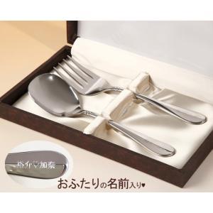 イニシャル ネーム 刻印 食器 2本セット ギフト スプーン フォーク 5776a atmack