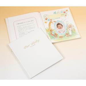 メール便 育児記録 アワーベビー 誕生記録 ブック|atmack
