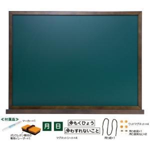 学校の黒板風デザイン 自宅のメモボード・店舗のメニュー・リビング学習などに。  トレーや吊り下げ...