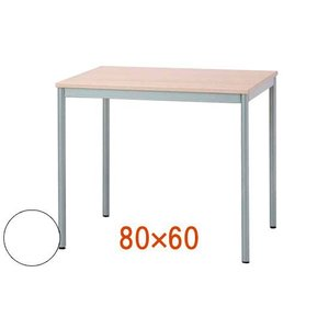 W80×60ユニットテーブル ホワイト ダイニングテーブル atmack
