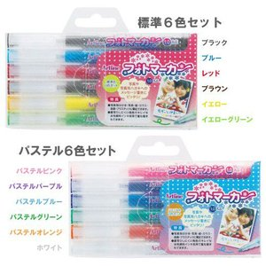 メール便 写真用ペン6色セット フォトマーカー アルバム編集 シャチハタ|atmack
