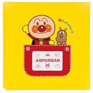 アンパンマン キッズ アルバム フレーム表紙 名入れ 刺しゅう atmack