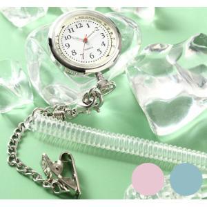 (NM) ナースウォッチ 2way チェーン付 ポケット時計 医療 看護 イエロー ピンク|atmack
