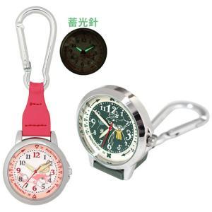 (NM) カラビナ ウォッチ ムーミン ミイ ピンク ナースウォッチ 懐中時計|atmack