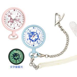(NM) 2way ナースウォッチ ムーミン ホワイト ミイ ピンク 懐中時計|atmack