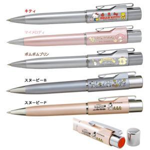(NM) 全12種類 よりどり2点 補充インキ付き シャチハタネームペン 浸透印|atmack