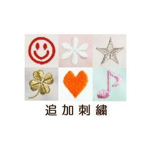 名入れオプション:マークの追加刺繍(全6種類)atmack限定!|atmack