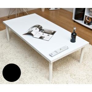 120×45cm 座卓 ワーク デスク センターテーブル|atmack