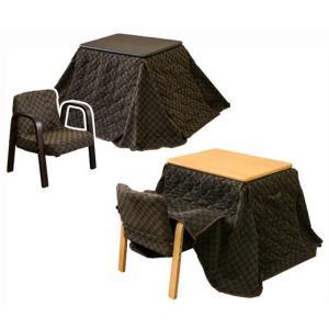 90cm 高さ調節 昇降式 テーブル デスク 収納 ウォールナット 木製 おしゃれ|atmack