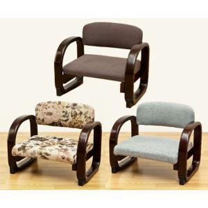 コンパクト 座椅子 ローチェア 肘掛け 子供 ソファ 腰痛 アンティーク 布張り おしゃれ|atmack