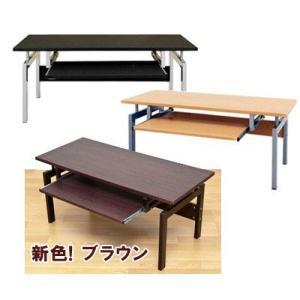 スライドテーブル付き 座卓 パソコンラック ブラック ウォールナット 木目|atmack
