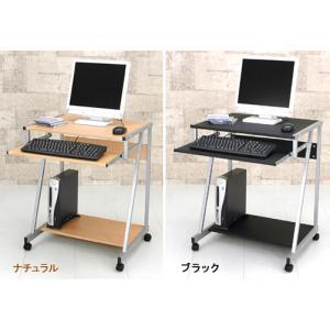 スライドテーブル付きパソコンラック atmack