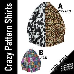 アニマル切り替えクレイジーパターン シャツ メンズ パネル アシンメトリー ストリートファッション atmarvelous