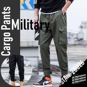 ジョガー カーゴパンツ メンズ ミリタリー ジョガーパンツ 大きいサイズ マチ付きポケット ストリートファッション ワークパンツ atmarvelous