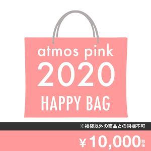 アトモス ピンク atmos pink 【2019年福袋】ハッピー バッグ 一万円 (ウィメンズ) 20SP-S|atmos-tokyo