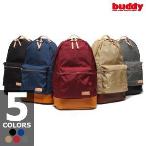 バディ BUDDY ファン バックパック(5色展開)ユニセックス15SP-I