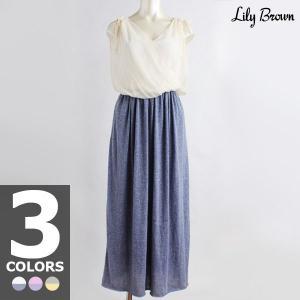 リリーブラウン Lily Brown カットロングマキシワンピース (3色展開)レディース|atmos-tokyo