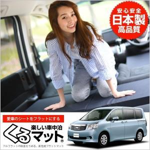 TOYOTA トヨタ ノア ヴォクシー 70系 (8人乗り)...