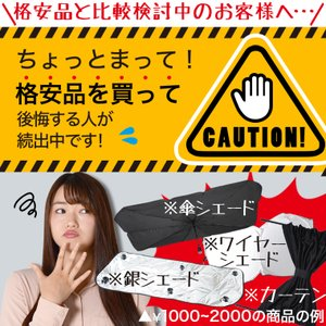 ハイエース 200系 5型対応 ワイドS-GL カーテンめちゃ売れ!プライバシーサンシェード リア用 内装 カスタム 日除け カーフィルム 車中泊(01s-a003-re)|atmys|06