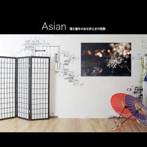 【日本製】アートボード/アートパネル artmart アートマート 絵画や写真をアルミフレームで表現するインテリアコーディネイト(90p-aa0009-wht-sa) atmys