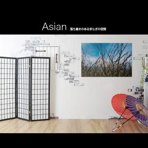 【日本製】アートボード/アートパネル artmart アートマート 絵画や写真をアルミフレームで表現するインテリアコーディネイト(90p-aa0010-brn-sa) atmys