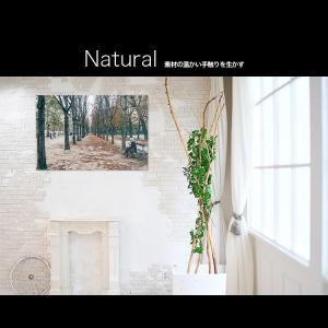 【日本製】アートボード/アートパネル artmart アートマート 絵画や写真をアルミフレームで表現するインテリアコーディネイト(90p-aa0011-brn-sa) atmys