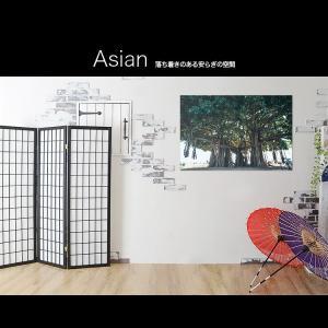 【日本製】アートボード/アートパネル artmart アートマート 絵画や写真をアルミフレームで表現するインテリアコーディネイト(90p-aa0013-grn-sa) atmys