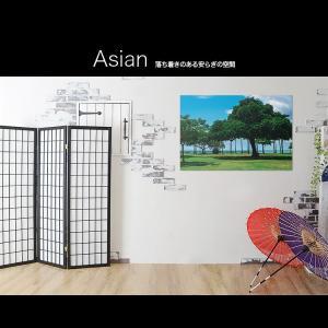 【日本製】アートボード/アートパネル artmart アートマート 絵画や写真をアルミフレームで表現するインテリアコーディネイト(90p-aa0014-grn-sa) atmys