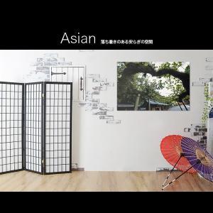 【日本製】アートボード/アートパネル artmart アートマート 絵画や写真をアルミフレームで表現するインテリアコーディネイト(90p-aa0015-grn-sa) atmys